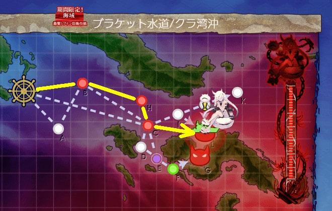 【艦これ】2019年冬イベント E-1 戦力ゲージマップ