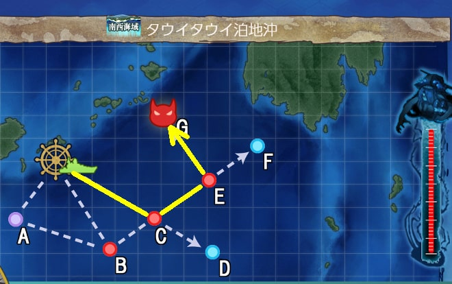 【艦これ】7-2 タウイタウイ泊地沖 セレベス海戦闘哨戒 第一ゲージマップ